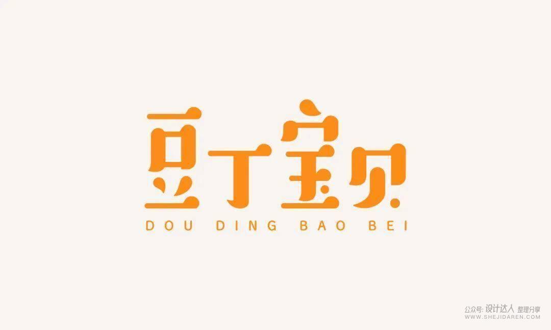 4种又萌又可爱的字体设计教程
