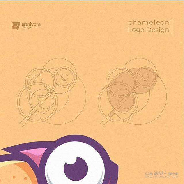 大神的LOGO辅助线是这样设计的
