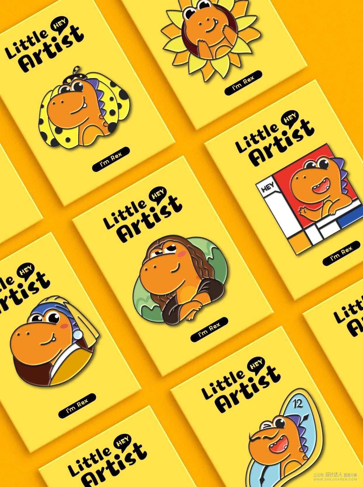瓜瓜龙儿童启蒙品牌,从零到一设计全过程揭秘