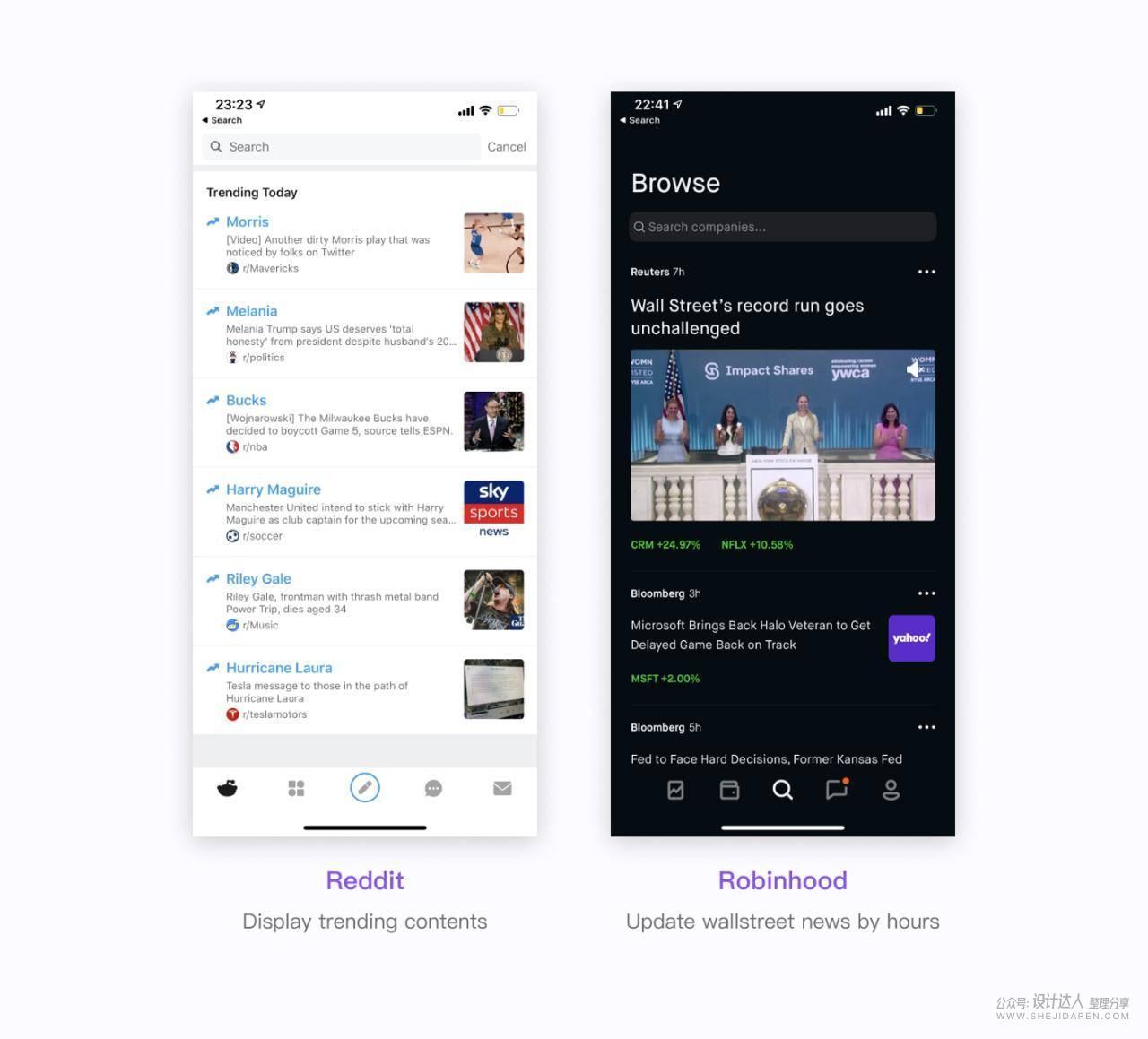 提升App搜索体验,注意这几个设计关键点