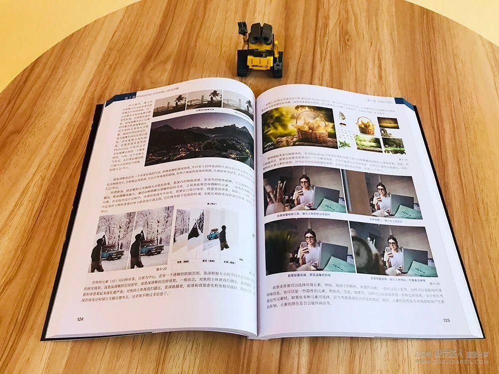 【赠书活动】设计师必备PS合成宝典(附视频+笔刷素材)