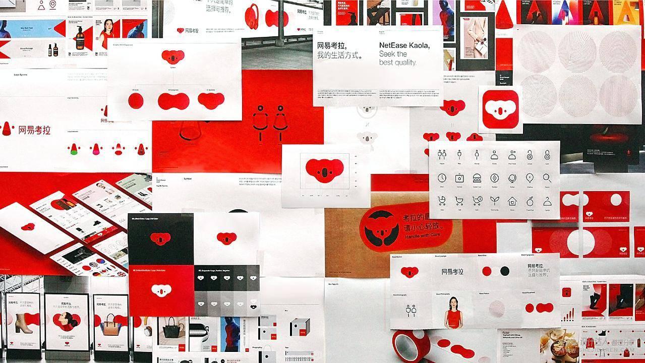 2020年的UI设计师作品集策略