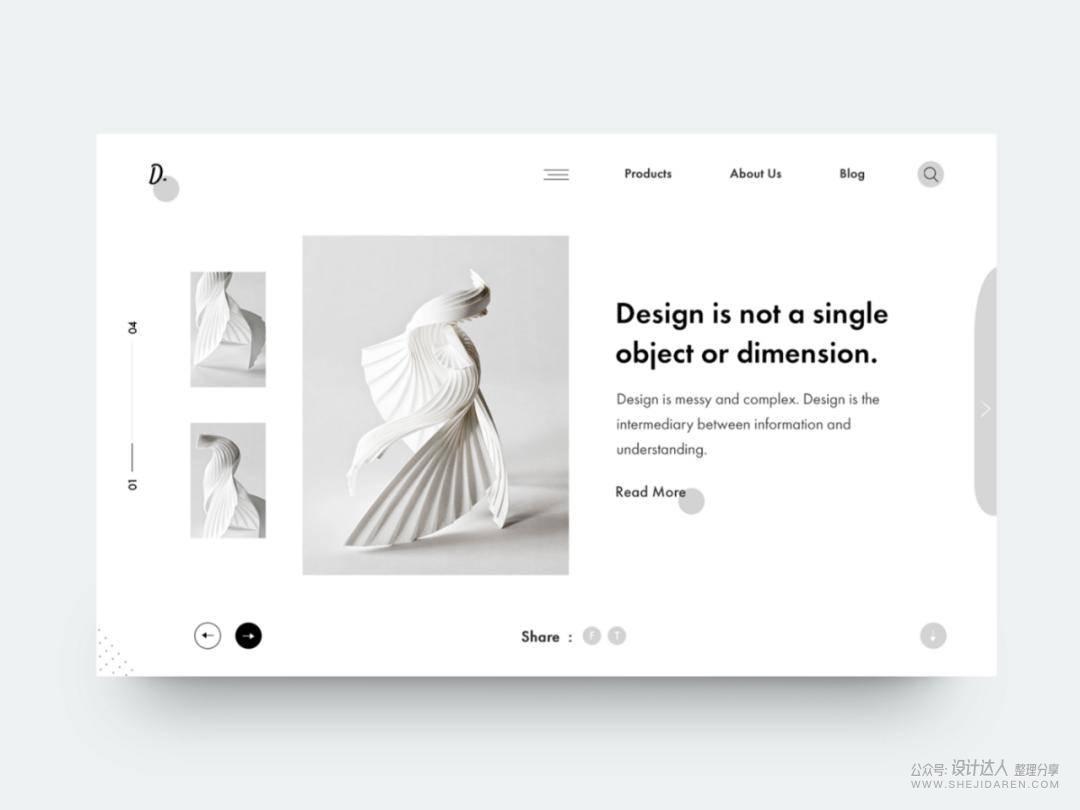 人人都喜欢极简设计,怎么样才算极简?