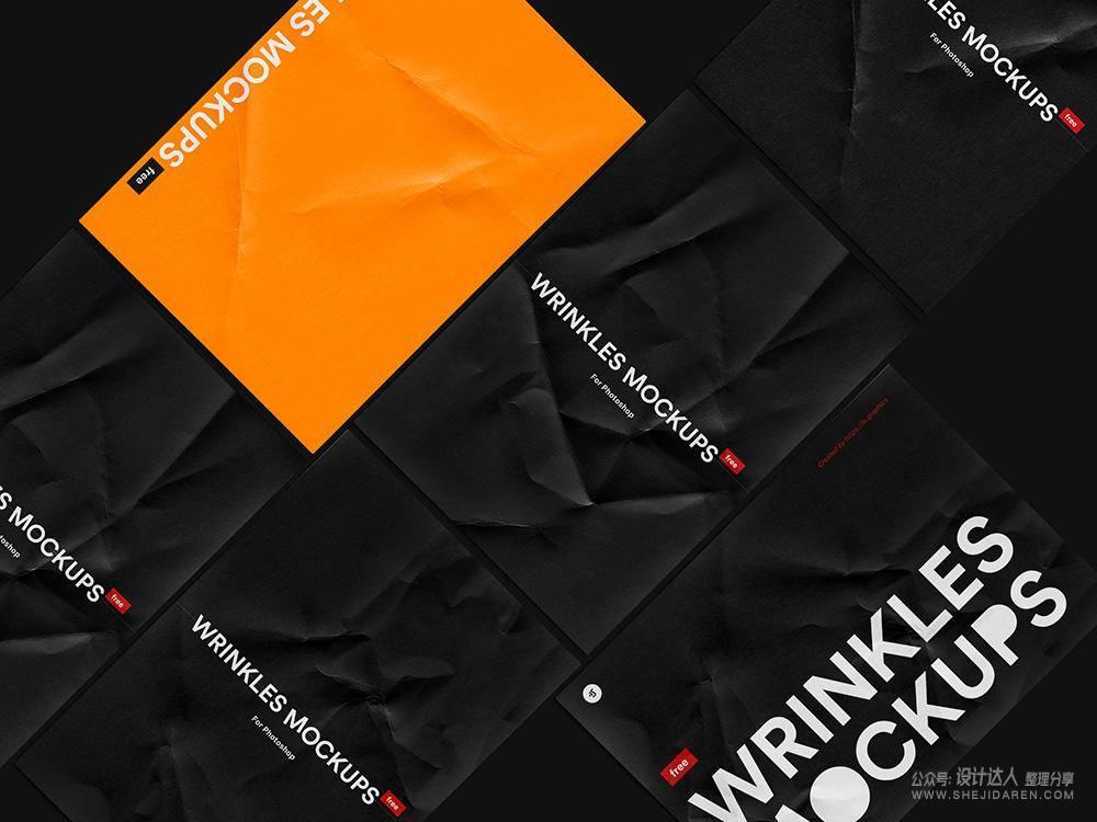 免费可商用的褶皱布料和纸张样机素材