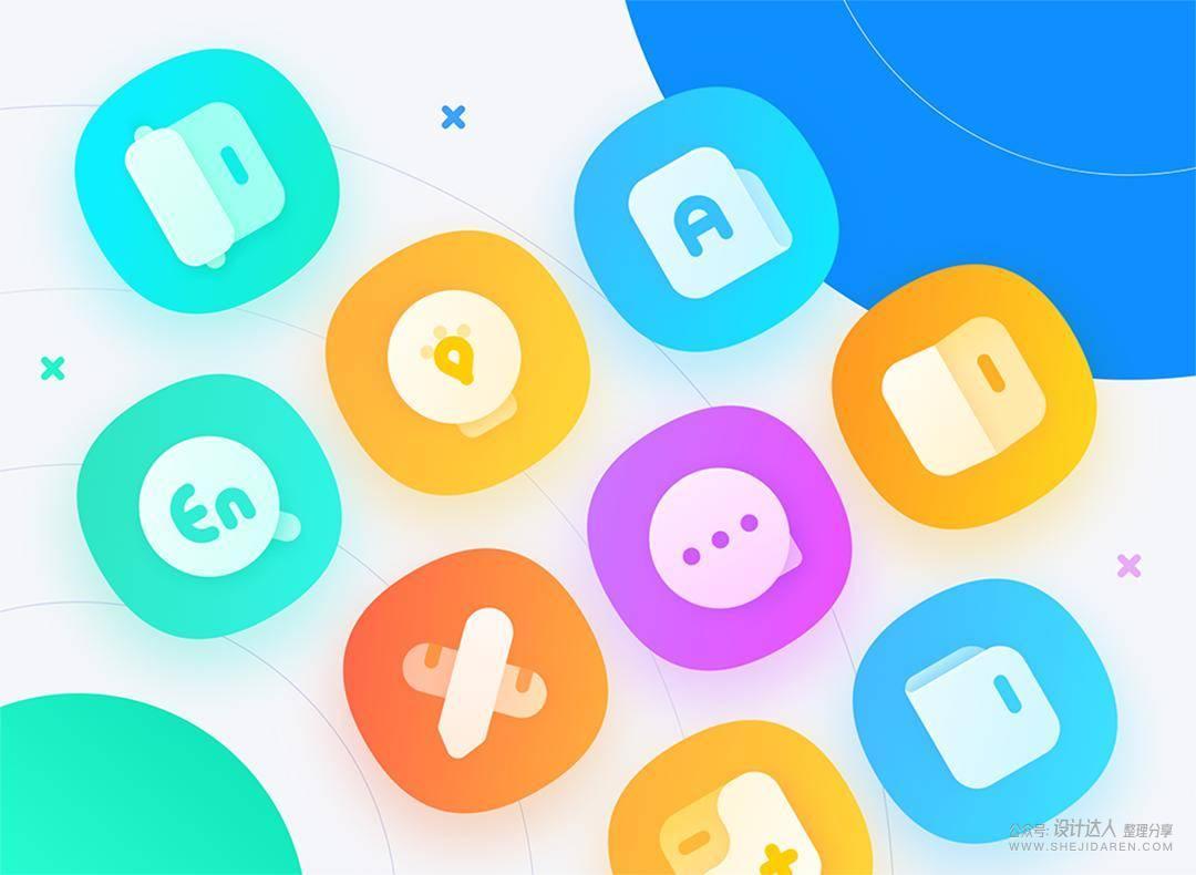 作业帮APP13.0-品牌结合需求的全新设计体验