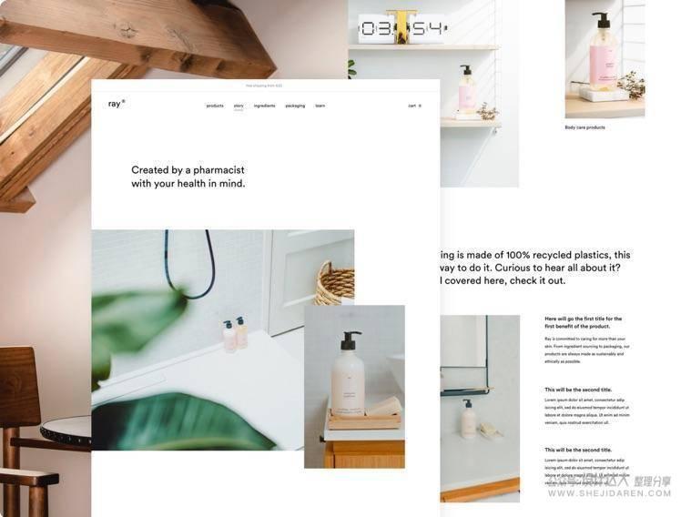 使用大量留白的网页设计