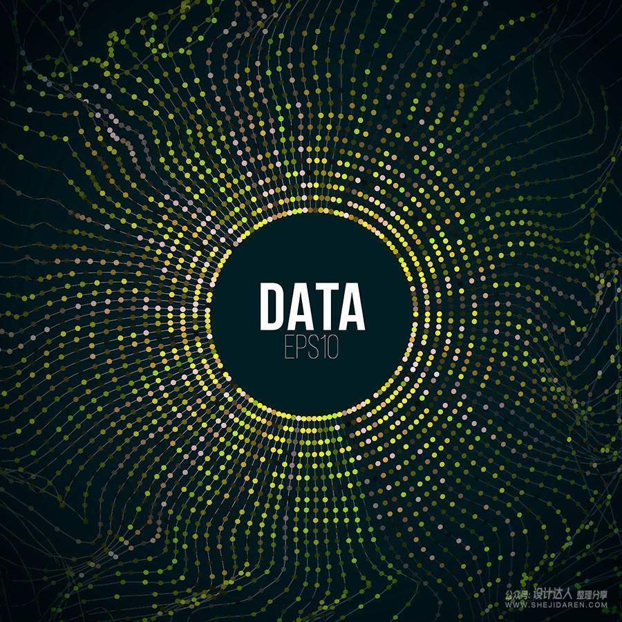 科技粒子图片,由粒子与分子抽象化组合