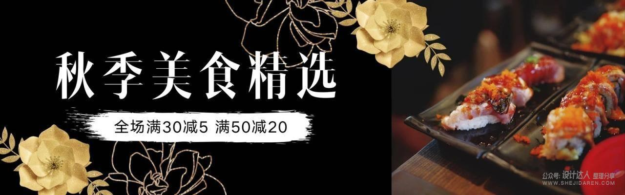 100张秋天配色方案