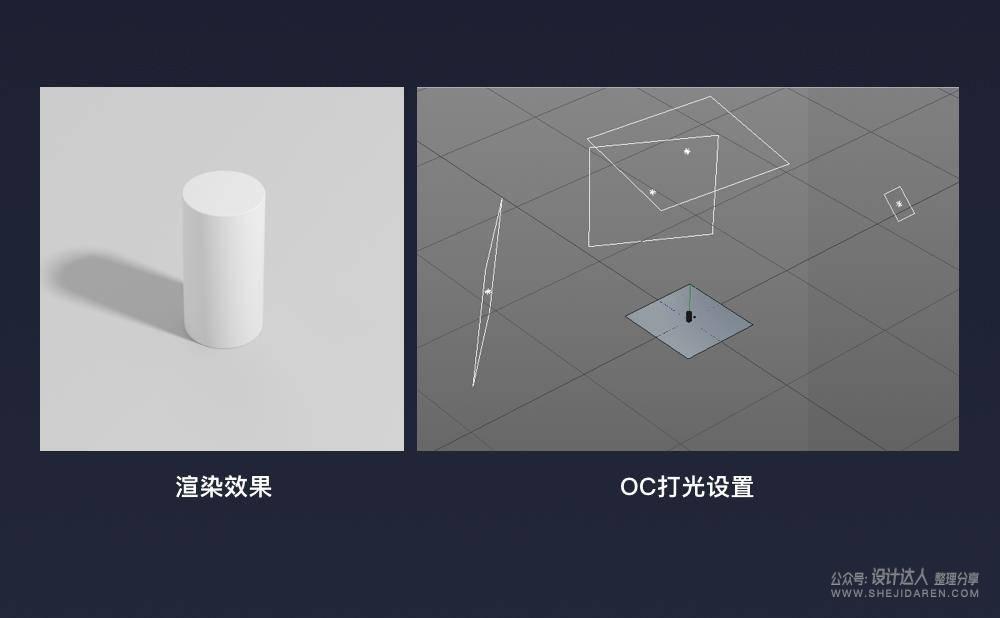 新手如何自学3D设计?