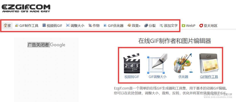 全球优秀13个图片压缩、文件转换网站!