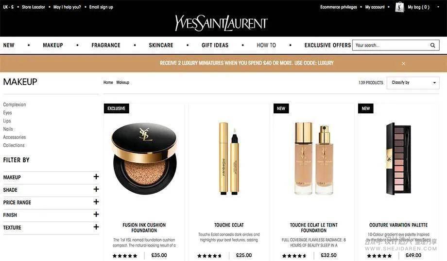 那些字体适合高端的美妆品牌?