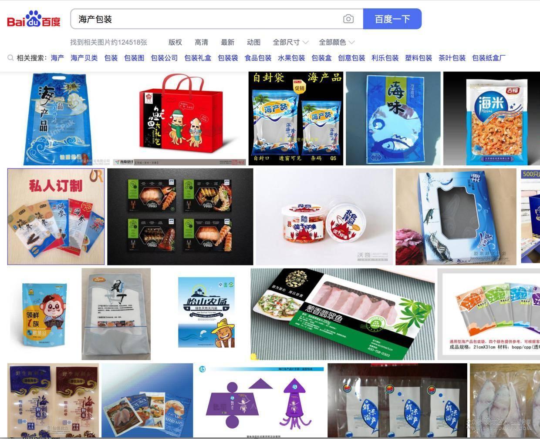 海产包装也可以很潮,Foodstyle品牌设计