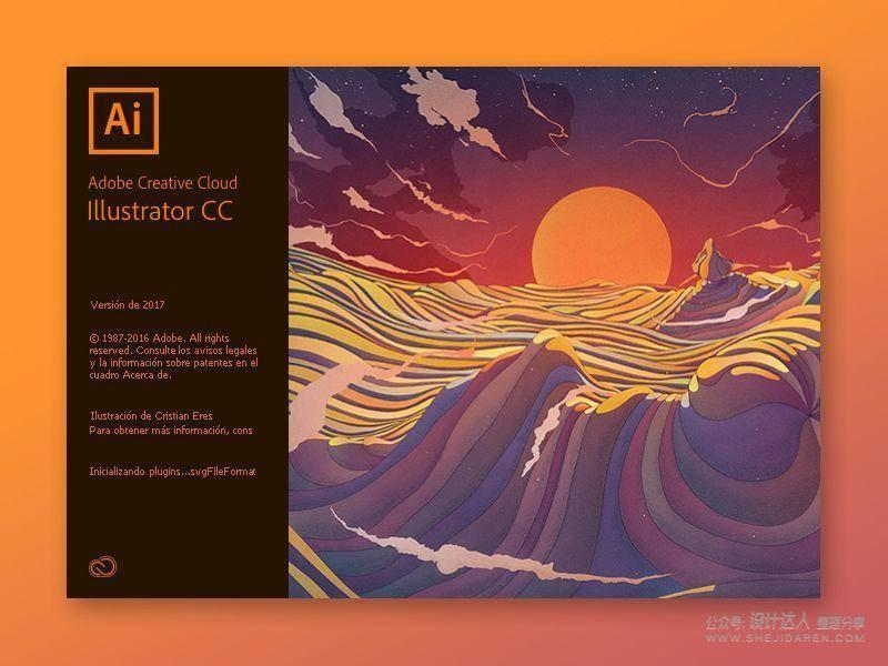什么样的作品才配Adobe启动页?