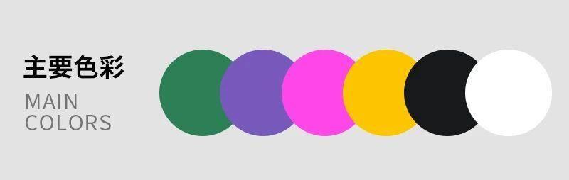 10种年轻、时尚的色彩搭配