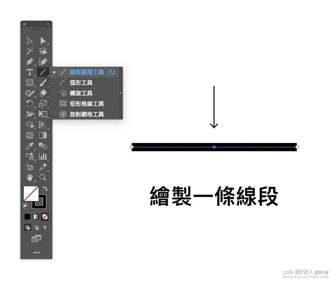 精选12例非常值得设计师学习的Ai小技巧