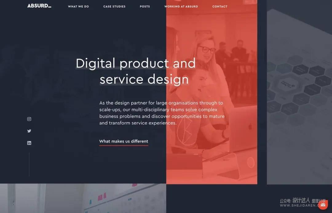 12种常见的网页布局设计,你知道几个?