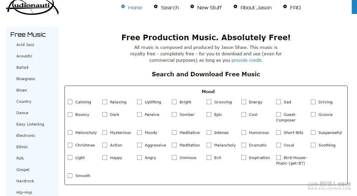 免费音效素材网站合集,音视频剪辑制作必备!
