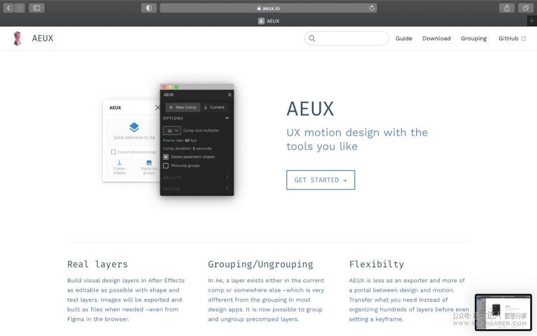Aero毛玻璃效果,提升UI界面品质感