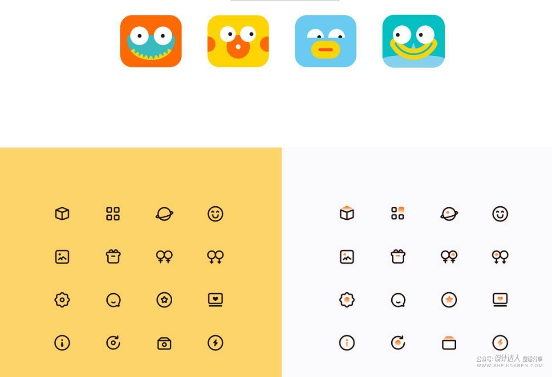 点点橙早教APP-带你认识做好UI设计核心问题