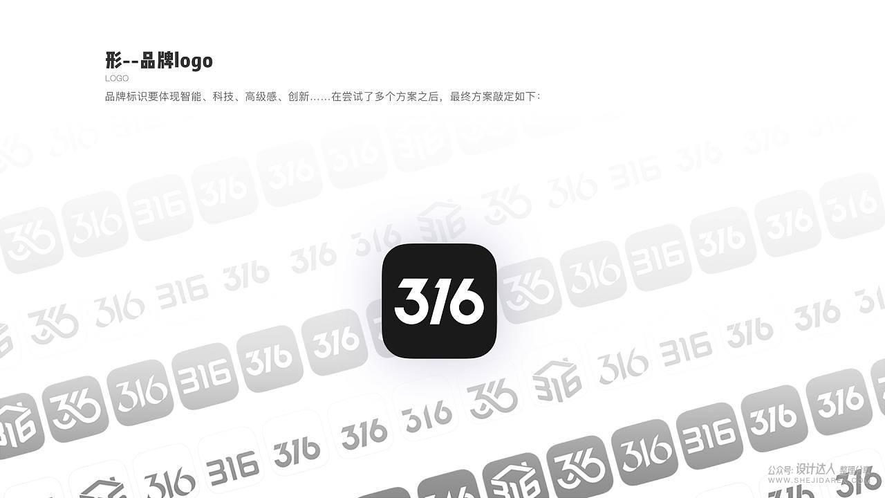 316上门办事平台APP UI进级改版
