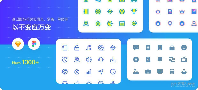 高质量免费图标库IconPark-字节跳动出品