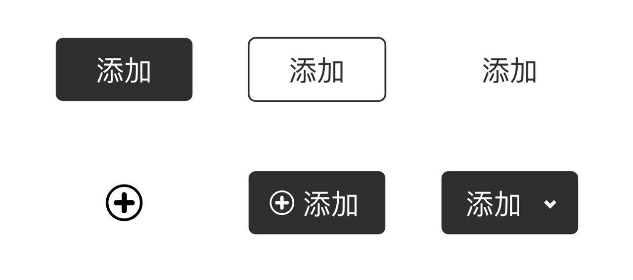 UI必学常识:B真个按钮设计标准
