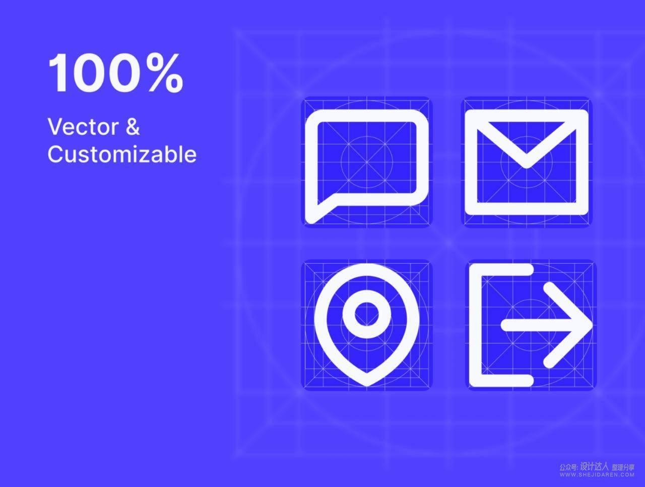 一套适合学习 APP 系统图标设计的 Icon 素材