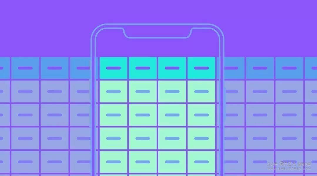 美化手机端表格设计,并保持良好阅读体验