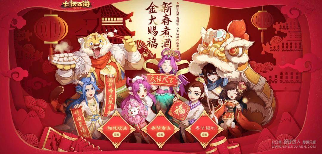 创意春节海报设计教程,拒接千篇一律的大红色