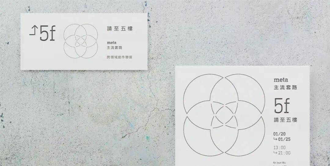 Behance人气设计师何庭安作品