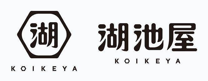 日本LOGO,设计简单却让人过目不忘