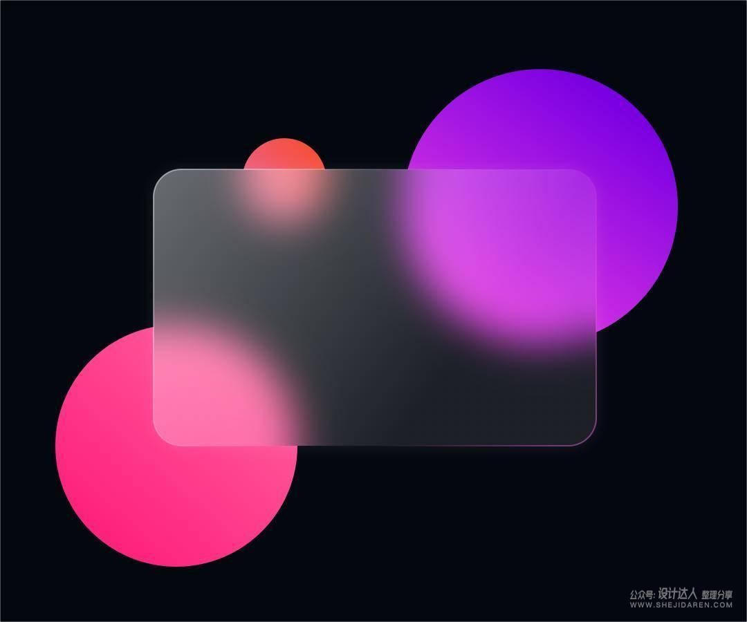 pi毛玻璃拟态UI效果设计教程,7个小步骤即可完成