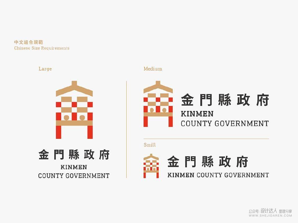 中英文字体若何排版搭配才悦目?