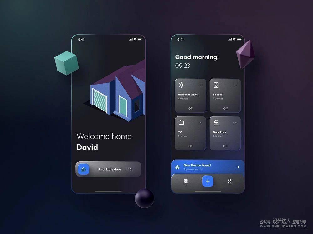 优秀UI/UX界面设计案例灵感