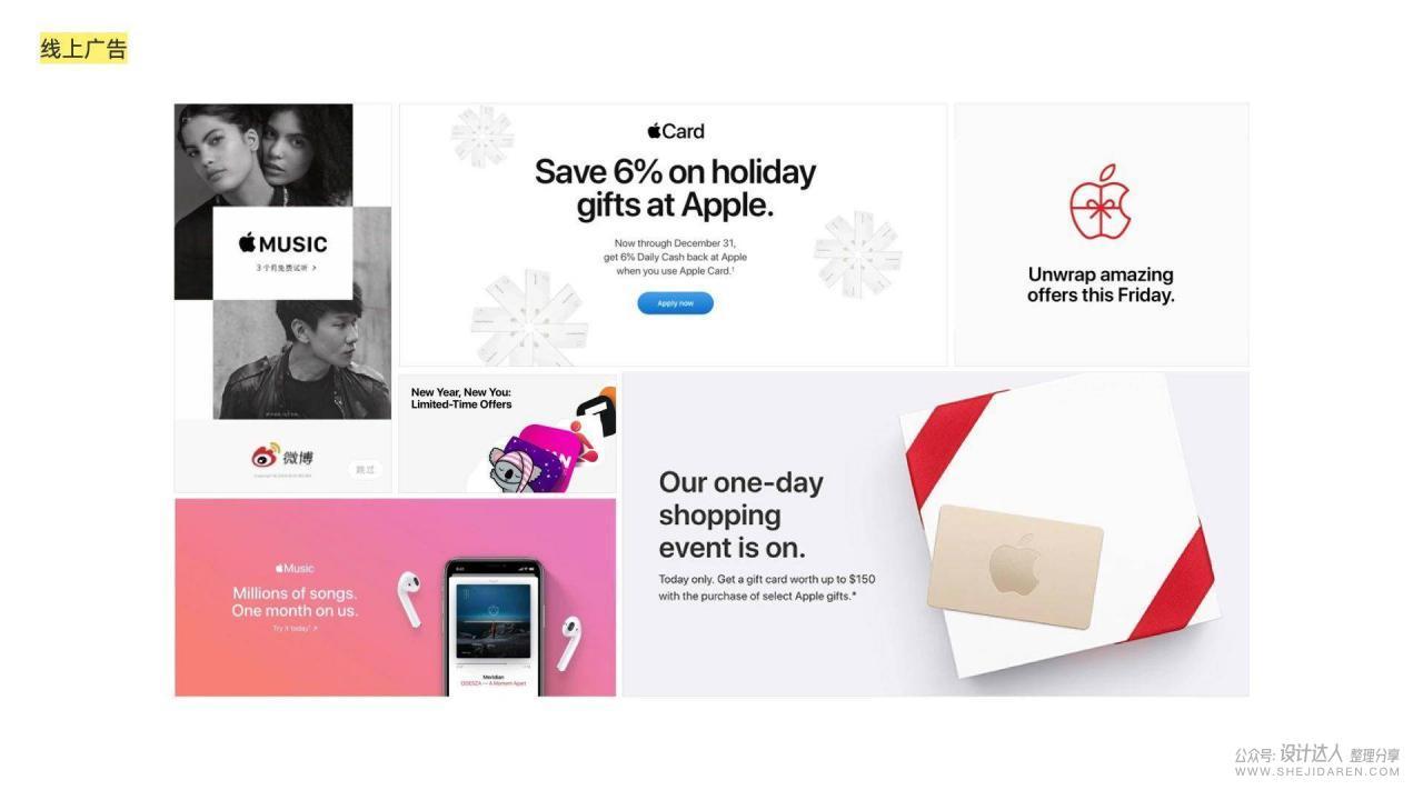 怎样的设计才能留下品牌记忆点?