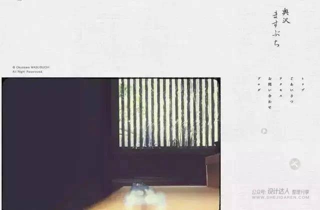 日本海报设计的4个排版技巧
