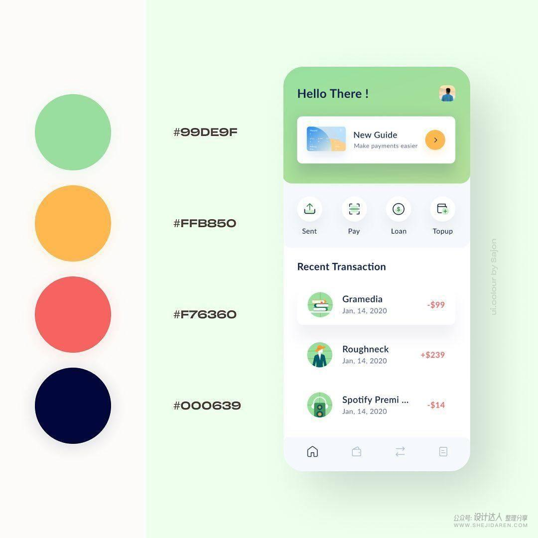 面试作品必备,超级棒的APP配色&界面设计(建议收藏)