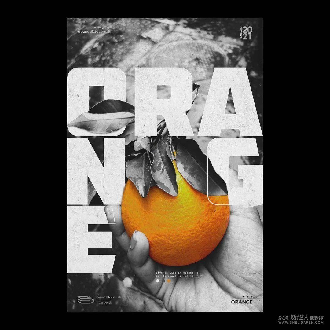 挑战自己,每天做一张海报设计作品
