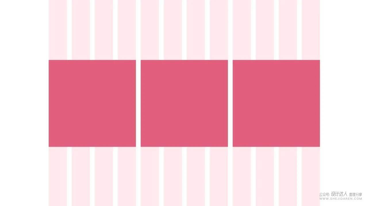 什么是网格设计?网格设计的5个类型