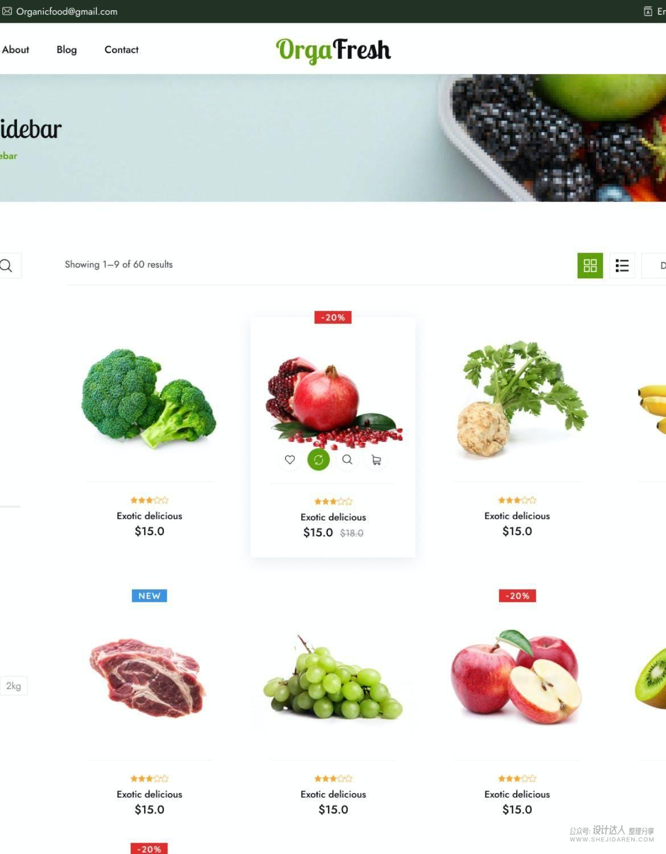 有机美食店电子商务网站模板