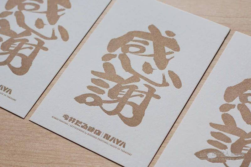 日本名片设计,内容很多也能很好看