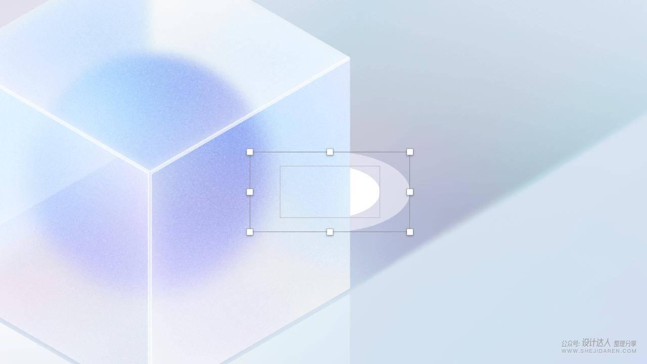 不用C4D也能做梦幻般的磨砂UI风格