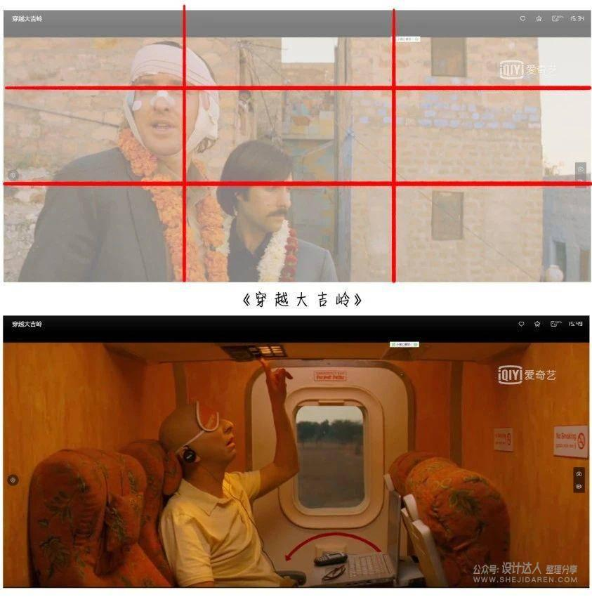 摆脱插画构图难题,活用电影场景构图法