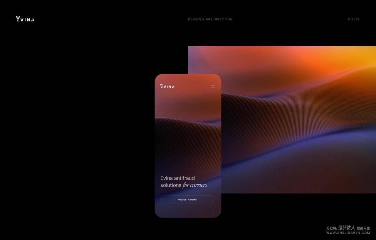 简单的描边和叠加风格,也能让UI更出彩
