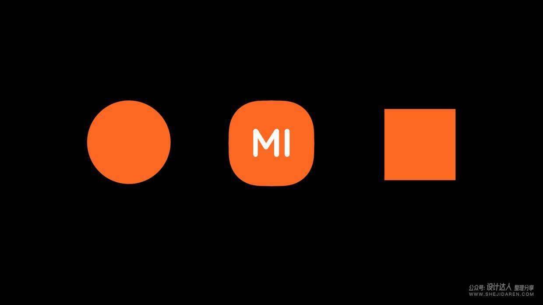 小米的LOGO圆角怎么画?超椭圆图标教程来了