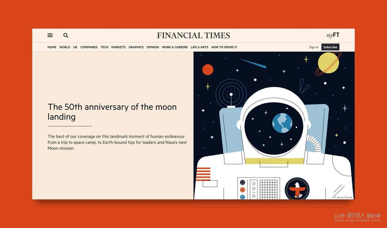 登月50周年插画设计欣赏