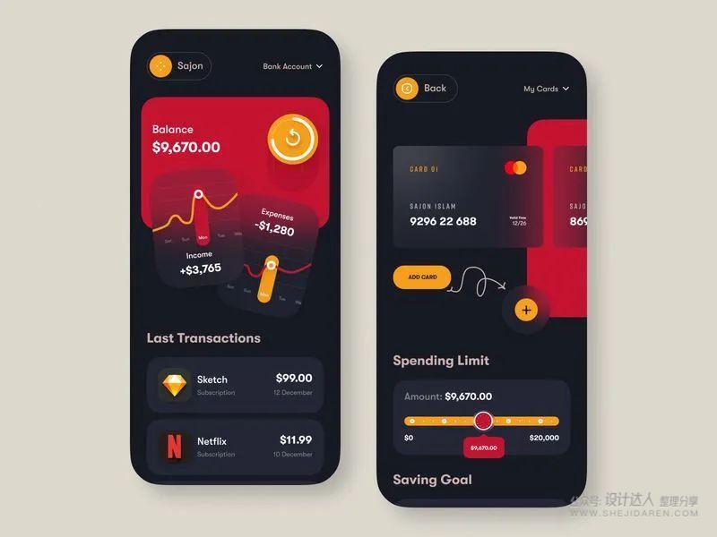使用深色主题的金融类UI设计