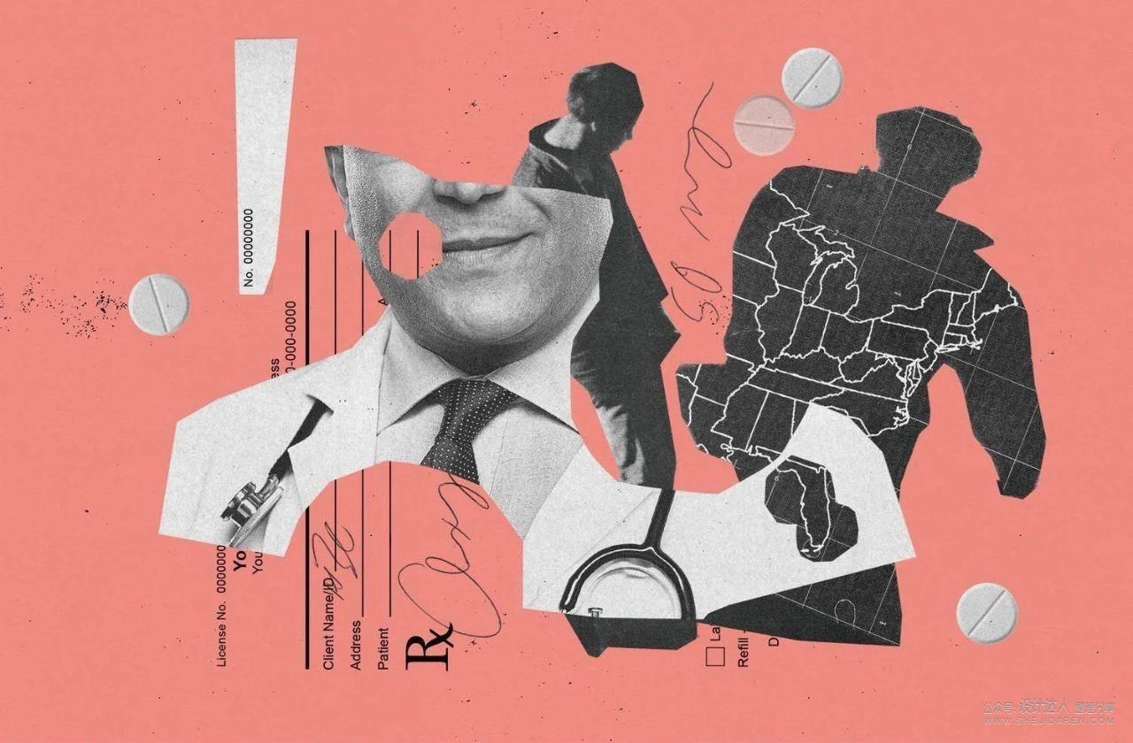 什么是撕纸效果以及撕纸效果在设计的运用