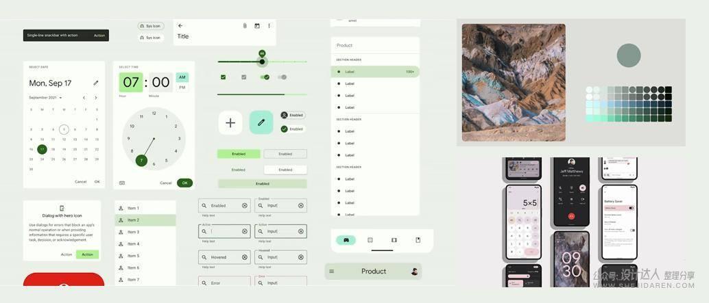 Material You - 安卓未来的设计语言给我们带来了什么