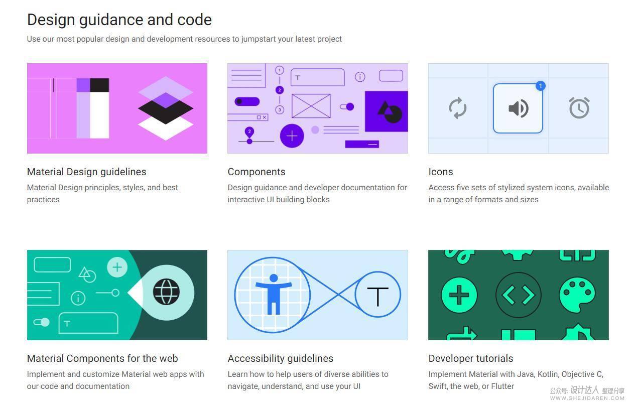 Material You – 安卓未来的设计语言给我们带来了什么